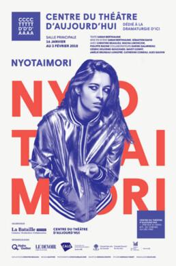 Nyotaimori